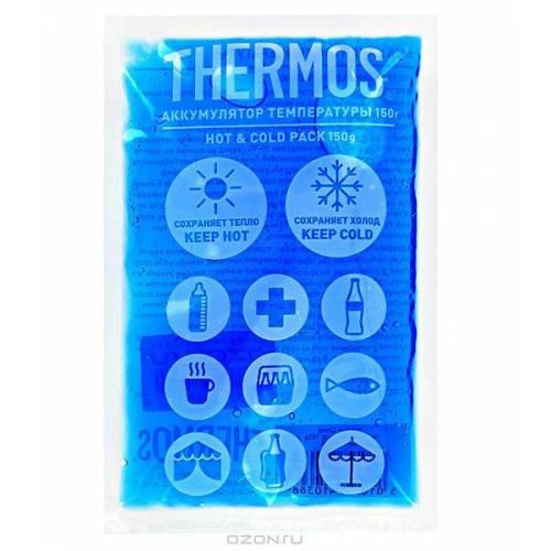 Акумулятор температури 150, Thermos